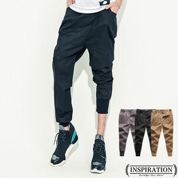 INSPIRATION-夏季休閒路跑風寬鬆版型縮口褲-3色【X80751】