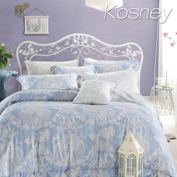 【KOSNEY】愛的華爾曼  加大100%天絲TENCEL四件式兩用被床包組