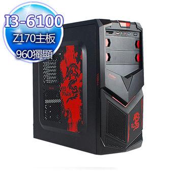 |華碩平台|喬治二世 Intel i3-6100雙核 GTX960獨顯桌上型電腦