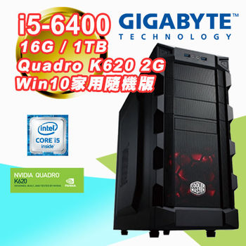 |技嘉B150平台|專業繪圖 Intel i5-6400四核 16G記憶體 1TB大容量 Quadro K620 2G Win10家用隨機版 桌上型電腦
