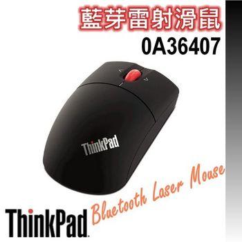 Lenovo 聯想 ThinkPad 藍芽雷射滑鼠 0A36407 Bluetooth Laser Mouse 無線小黑鼠 原廠配件