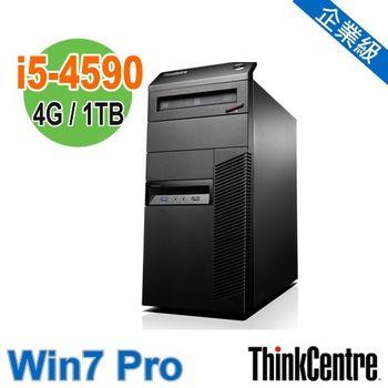 Lenovo 聯想 ThinkCentre M83 i5-4590 1TB 4G Win7 Pro 企業級商務桌機 桌上型電腦