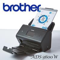 Brother ADS~3600W 級 高速文件掃描器