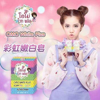 泰國熱銷 OMO PLUS 彩虹嫩白皂 100g*4入