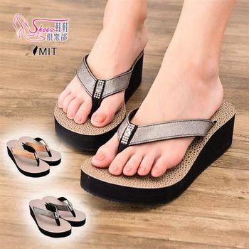 【ShoesClub】【200-3210】台灣製MIT 爆款韓版個性厚底人字拖鞋.2色 灰/棕