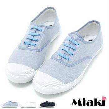 【Miaki】MIT 帆布鞋韓式設計平底休閒包鞋(米色 / 深藍色 / 天空藍)