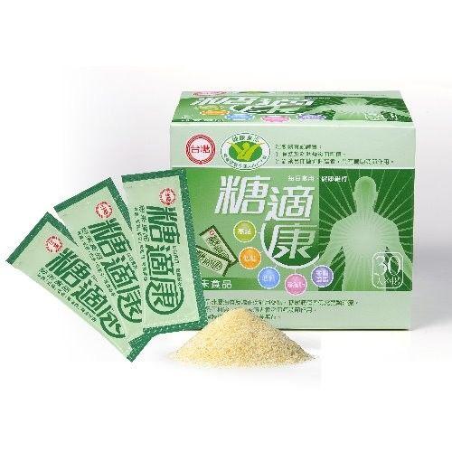 【台糖】糖適康(30包)1入