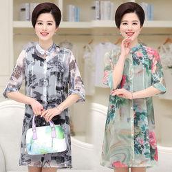 WILL首爾-輕熟優雅水墨牡丹印花雪紡套裝