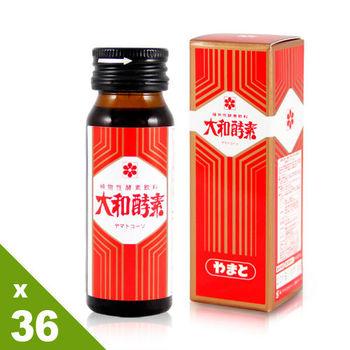 【大和酵素】人蔘酵素原液 36瓶(30ml/瓶)