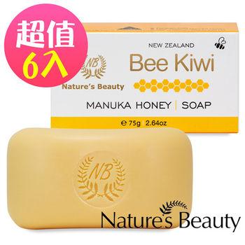 紐西蘭Nature's Beauty麥蘆卡蜂蜜保濕潔顏皂6入組(75gX6入)