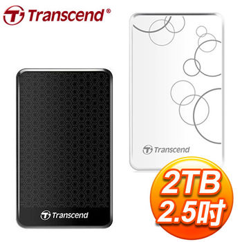 Transcend 創見 SJ25A3 2TB USB3.0 2.5吋 抗震硬碟《雙色任選》