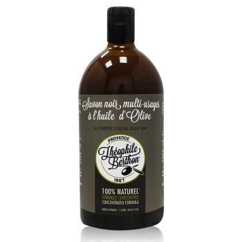 【法國 戴奧飛‧波登】橄欖油黑肥皂1000ml/33.81oz