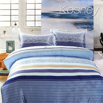【KOSNEY】藍色迷情  加大100%天絲TENCEL四件式兩用被床包組