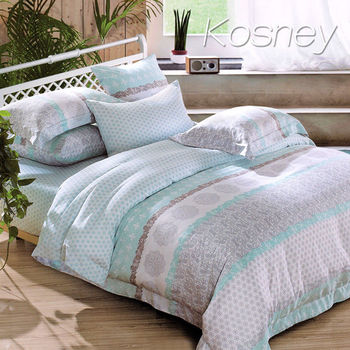 【KOSNEY】聖菲雅  加大100%天絲TENCEL四件式兩用被床包組