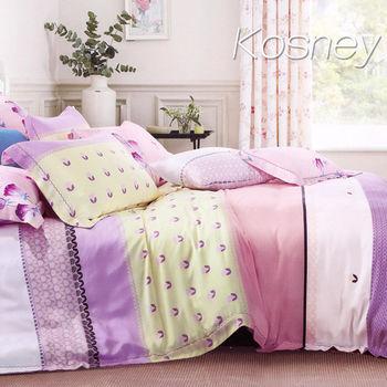 【KOSNEY】花語小調  特大100%天絲TENCEL四件式兩用被床包組
