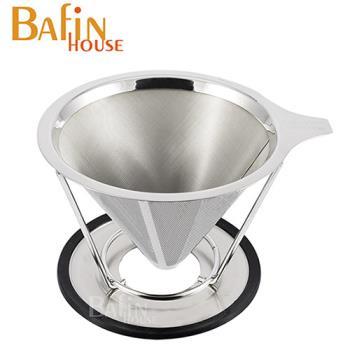 【Bafin House】雙層極細 304不鏽鋼咖啡濾網(4人份)