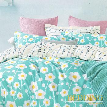 【BEDDING】夏姿綻放-藍    100%棉雙人加大床包枕套三件式