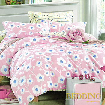 【BEDDING】夏姿綻放-粉    100%棉雙人加大床包枕套三件式