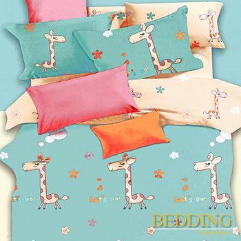 【BEDDING】奔跑吧小鹿-藍綠    100%棉雙人加大床包枕套三件式