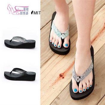 【ShoesClub】【200-3109】台灣製MIT 寶石鑲鑽 夾腳人字厚底拖鞋.2色 黑/白