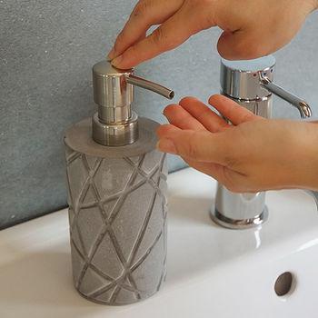 《舒適屋》設計款親水泥-洗手乳瓶/沐浴罐/擠壓空瓶