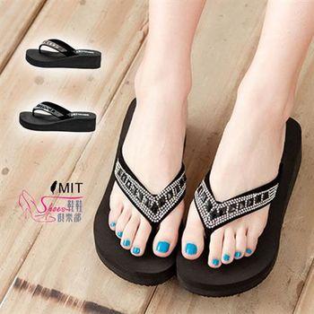 【ShoesClub】【112-1618】台灣製MIT 璀璨水鑽寶石 人字夾腳厚底拖鞋.2色 黑/金