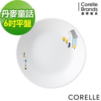 【美國康寧CORELLE】丹麥童話6吋平盤