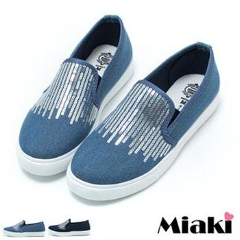【Miaki】懶人鞋韓風學院平底休閒包鞋(淺藍色 / 深藍色)