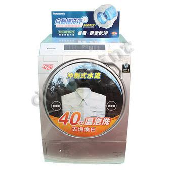 原廠禮★國際牌14kg智慧節能滾筒洗衣機NA-V158BW