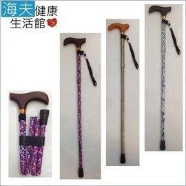 【海夫健康生活館】日式摺疊手杖