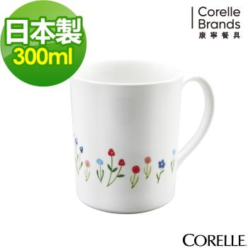 【美國康寧CORELLE】春漾花朵馬克杯