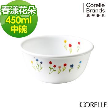 【美國康寧CORELLE】春漾花朵450ml中式碗