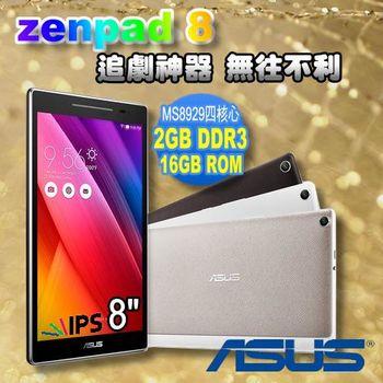 ASUS 華碩 zenpad 8 Z380KL 8吋 四核心 2G 16G 平板電腦-福利品