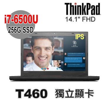Lenovo 聯想 ThinkPad T460 14.1吋FHD IPS i7-6500U 256G SSD 獨顯2G Win7 Pro 效能型商務筆電