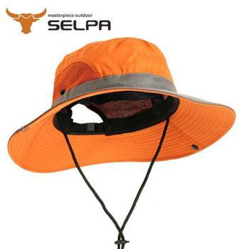 【韓國SELPA】可折疊透氣速乾遮陽帽/漁夫帽/登山帽 (橘色)