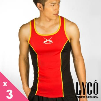 LYCO男背心‧Y吸排運動背心三件組