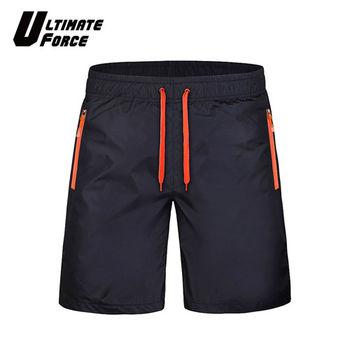 Ultimate Force極限動力「衝鋒」輕量速乾運動短褲 (黑橘)