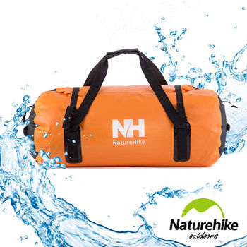 Naturehike 600D大容量裝備收納防水包 肩背包60L(橙色)