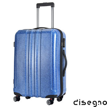 Disegno 經典牛仔布紋24吋PC亮面飛機輪旅行箱