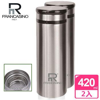 【弗南希諾】高真空商務保溫杯(420ml)2入FR-1371