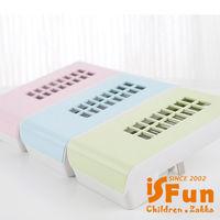 ~iSFun~方型靜音~LED發光補蚊燈 ^#47 色
