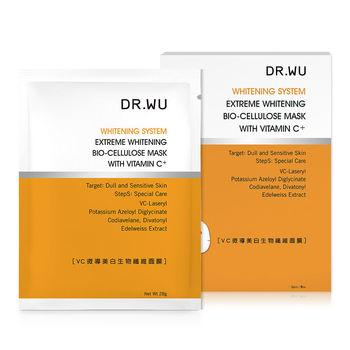 DR.WU VC微導美白生物纖維面膜