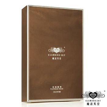 【Glamour Sky魔法天空】白金系列 玫瑰嫩滑面膜 (5片/盒)