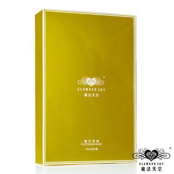 【Glamour Sky魔法天空】白金系列 蘭花緊緻面膜 (5片/盒)