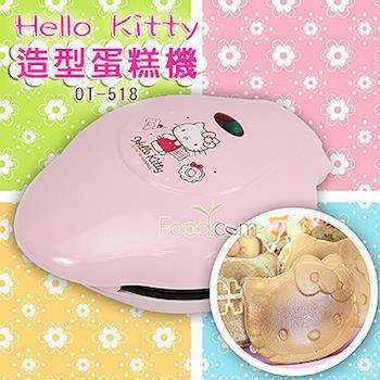 【Hello Kitty】造型蛋糕機 OT-518