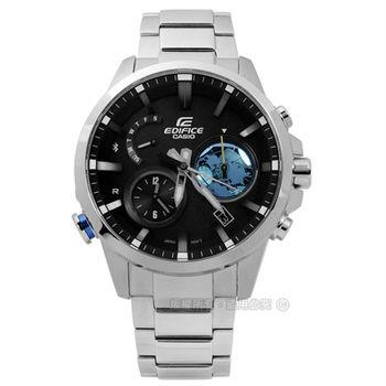 EDIFICE CASIO / EQB-600D-1A2 卡西歐獨特3D立體地球智慧藍牙日期太陽能不鏽鋼手錶 黑x藍 44mm