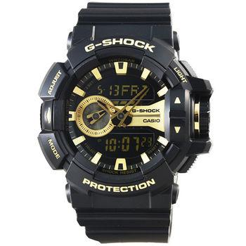 CASIO 卡西歐G-SHOCK 雙顯重機鬧鈴電子錶-金 / GA-400GB-1A9