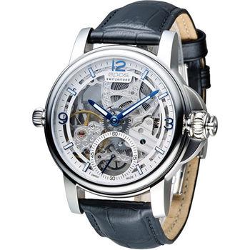 EPOS 愛寶時 巴賽爾系列三次元限量腕錶 3429.195.20.58.25FB