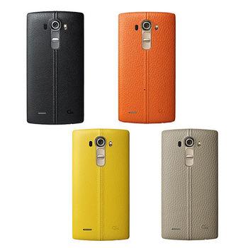 LG G4 H815 原廠專屬皮紋背蓋 -送G4原廠傳輸線 (盒裝)