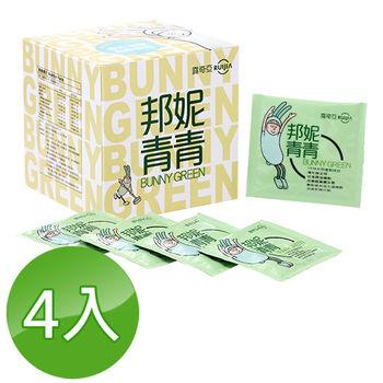 【RUIJIA露奇亞】邦妮青青 一掃而空_濃纖飽足順暢飲_隨身包❤4盒(10gX60包)